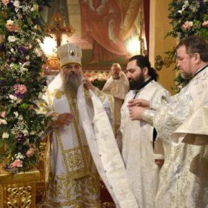 Хиротония иерея Льва Баграмян