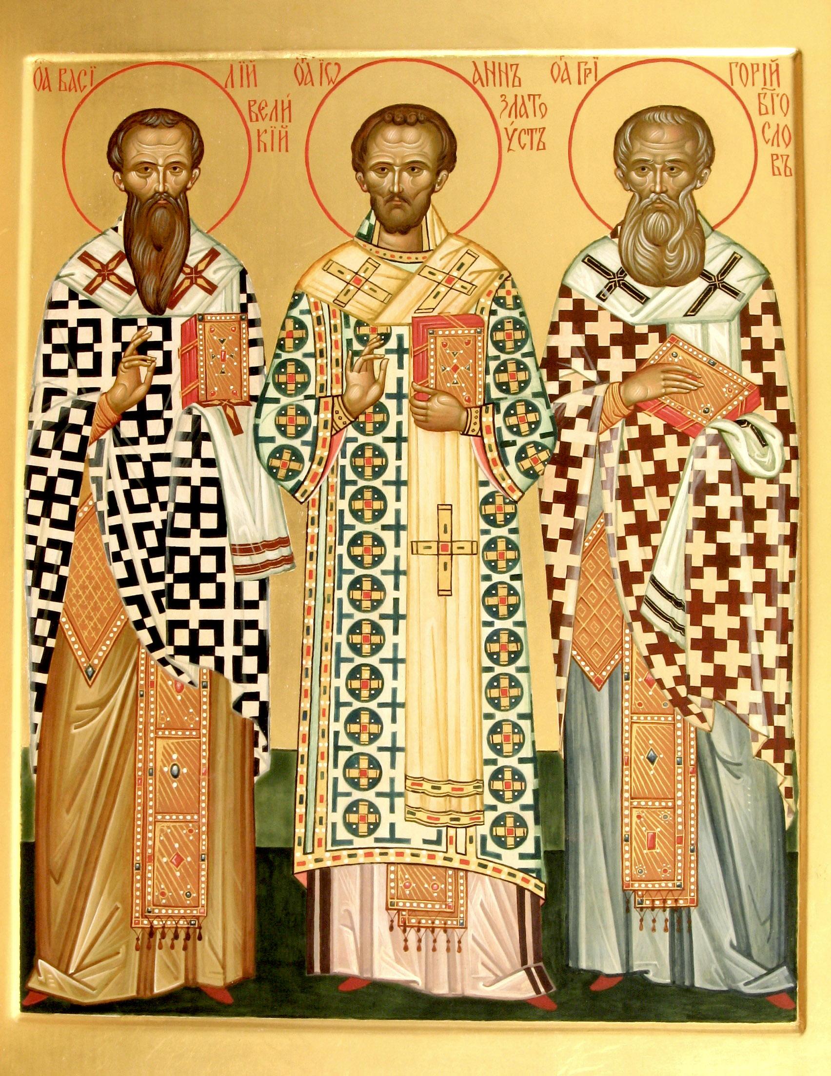 Собор вселенских учителей и святителей, Василия Великого, Григория Богослова и Иоанна Златоустого