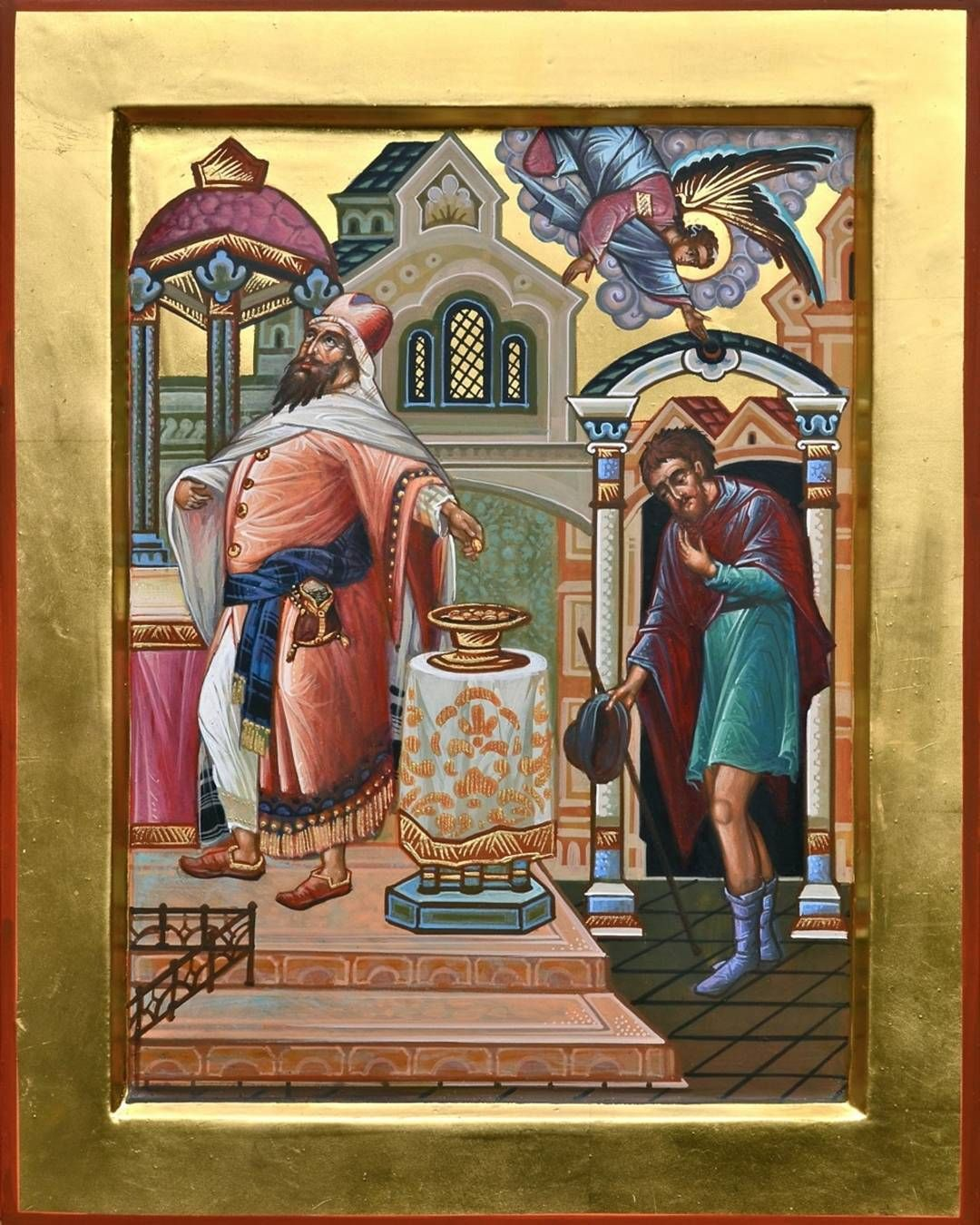 Начало Семидесятницы