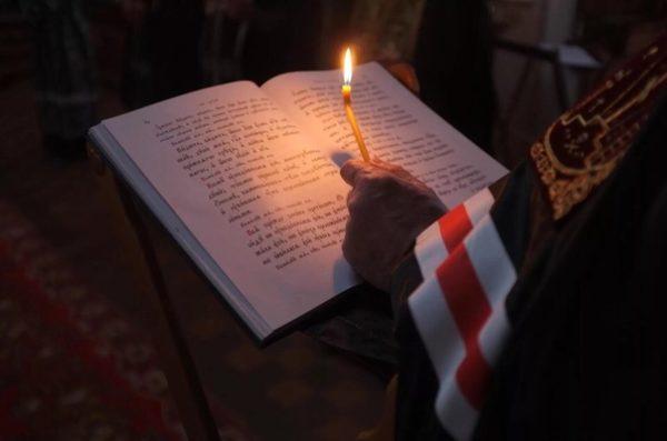 Долина плача или Великий канон Андрея Критского