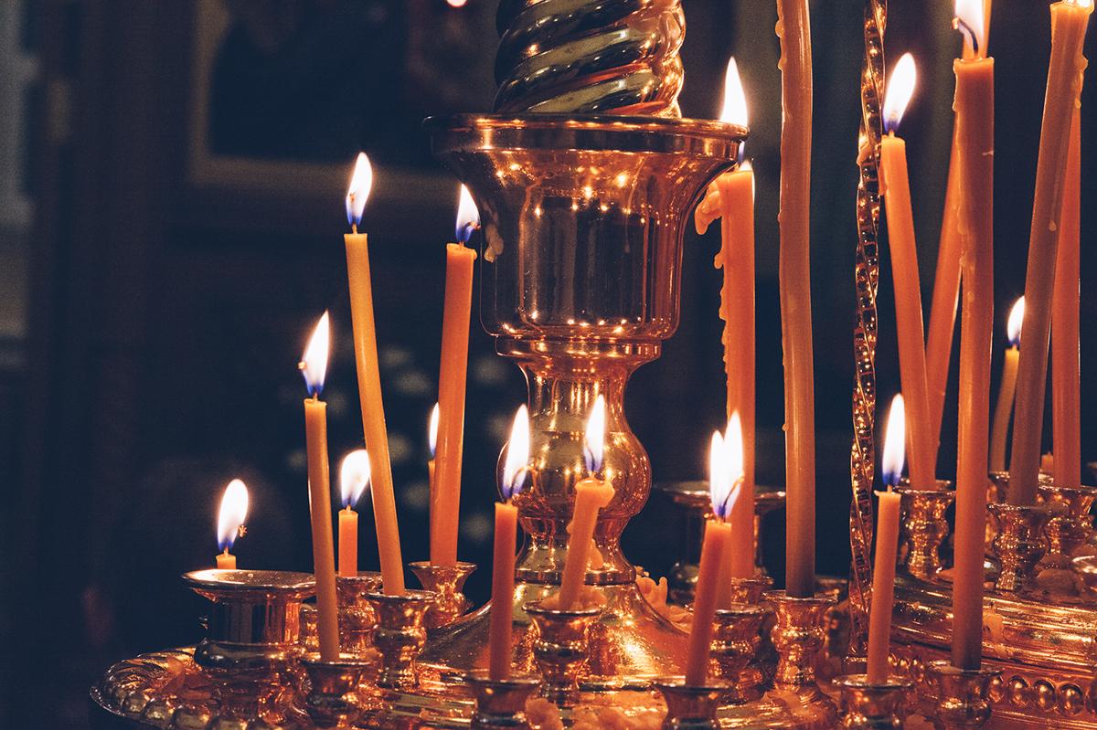 Поставить свечу