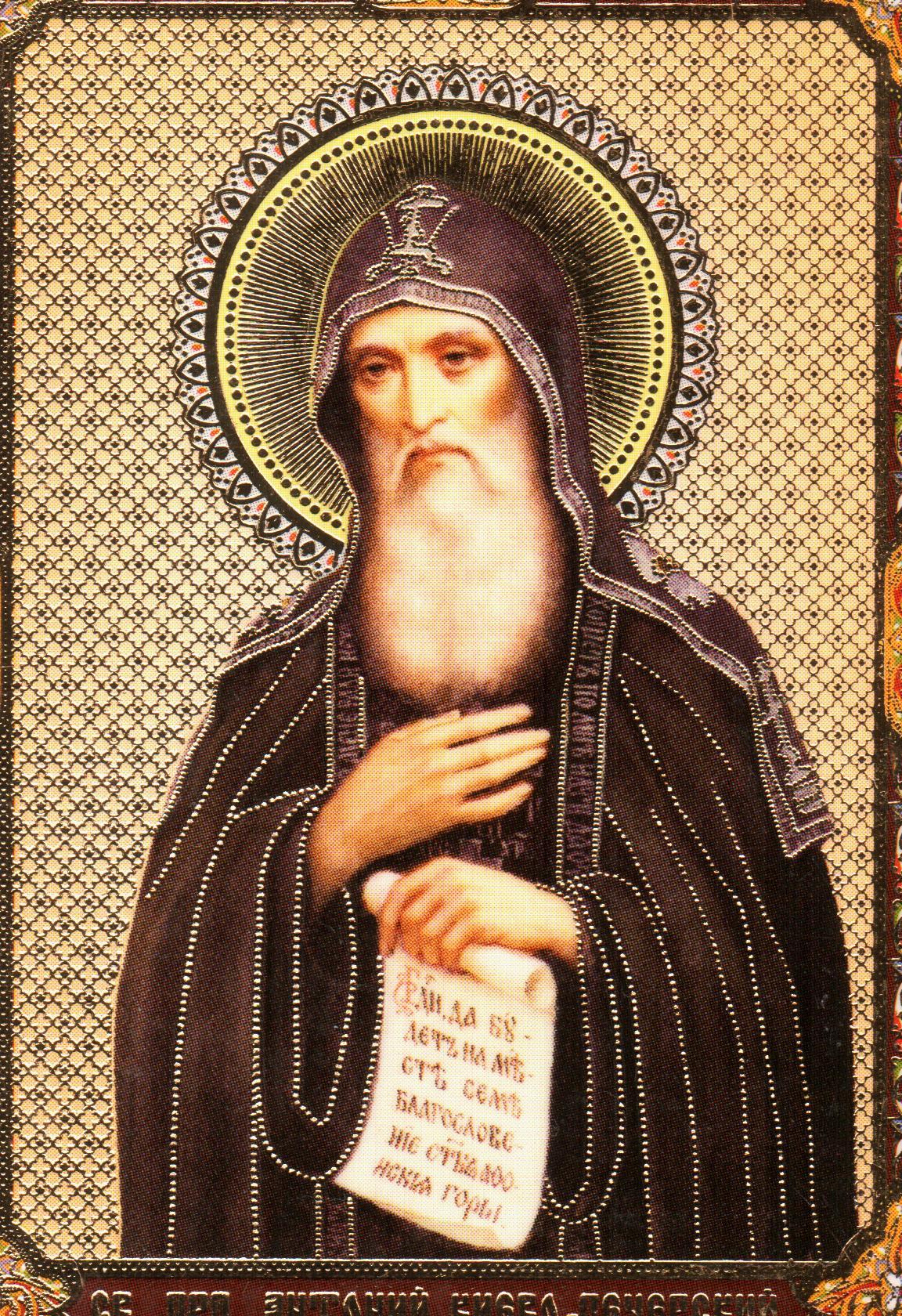 Преподобный Антоний Печерский, начальник всех русских монахов