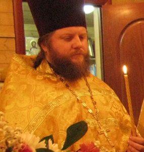 Иерейская хиротония отца Ростислава