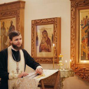 иерей Алексей Черников