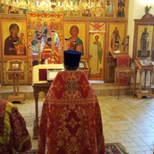 17 сентября - день памяти бывшего настоятеля храма прмч. Андрея Критского в Сергиево священномученика Сергия (Дружинина), епископа Нарвского